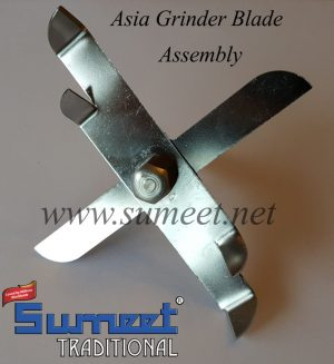 Sumeet Blade: Asia Grinder Blade assembly