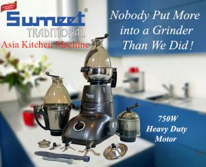 Sumeet Traditional Asia Kitchen Machine 750 Watts
